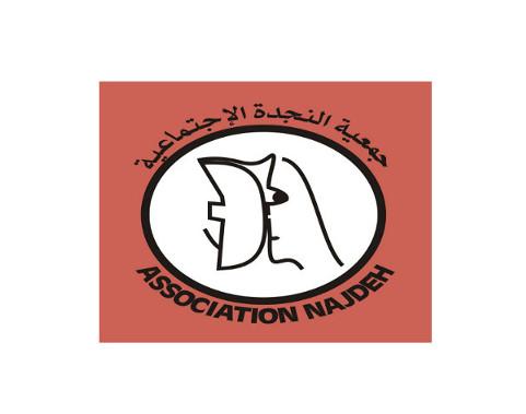 Association Najdeh