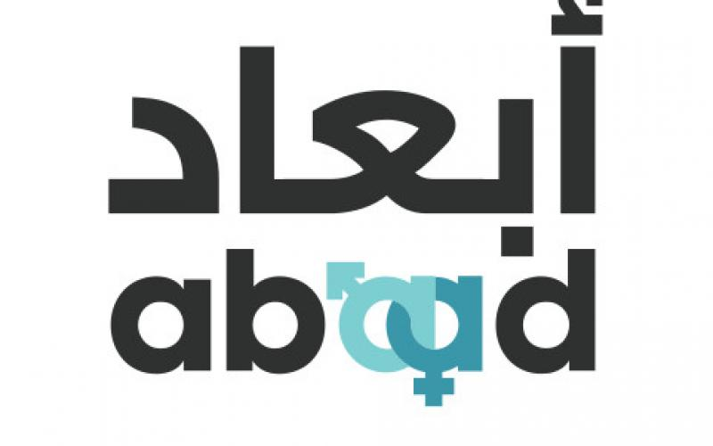 ABAAD - Resource Center For Gender Equality