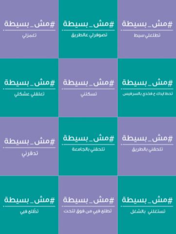 Women, power, and politics: milestones from Lebanon | Civil